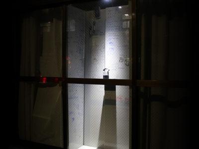 「Show window Prototyping」の展示を始めました